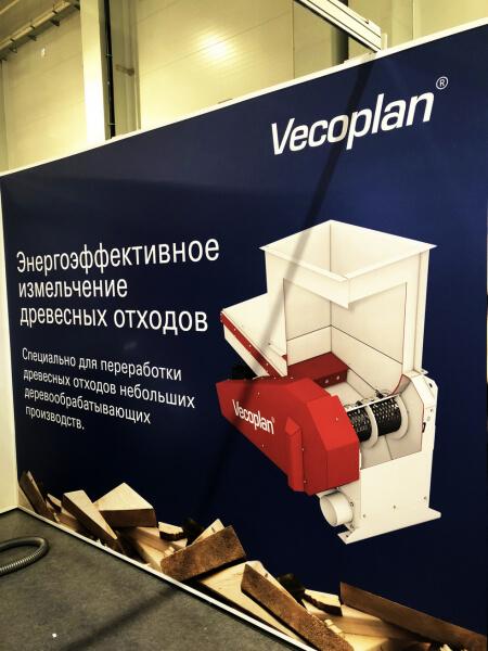 Новинка компании – компактный шредер VAZ 60